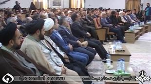 تجلیل از شهید حججی در جشنواره قرآن دانشگاه علمی کاربردی